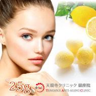 高濃度ビタミンC点滴25g8980円