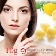 高濃度ビタミンC点滴10g+2成分(6回)