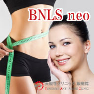 BNLS neo注射1本2600円リピーター可!本数無制限