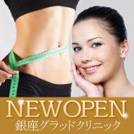BNLS neo(1本)2450円本数無制限!