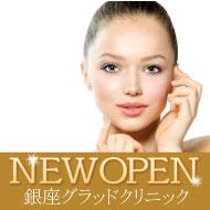 肌再生~培養上清液エレクトロポレーション(お顔全体)1回