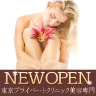 【女性】美肌全身脱毛(5回)120,000円