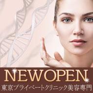 脂肪由来幹細胞培養上清液点滴(1cc)14800円